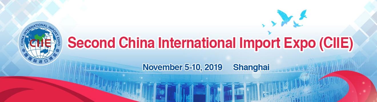 2nd China International Import Expo. Shanghai, China, Nov. 5-10