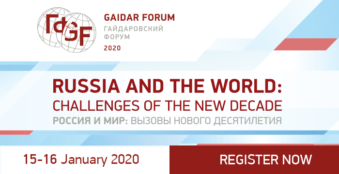 Gaidar Forum 2020. Moscow, Russia, Jan. 15-16