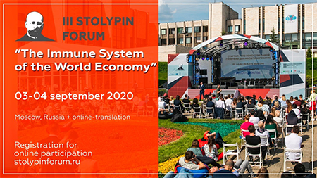 III Stolypin-Forum. Moscow, Russia, Sept. 3-4