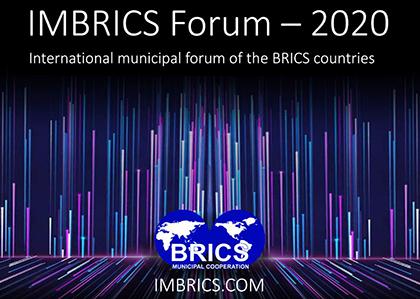 IMBRICS Forum 2020