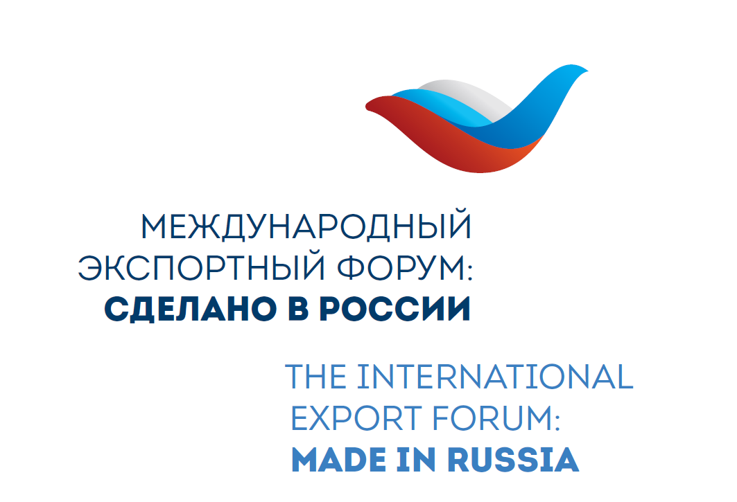 Made in Russia Forum. Nov 14, 2019, Moscow