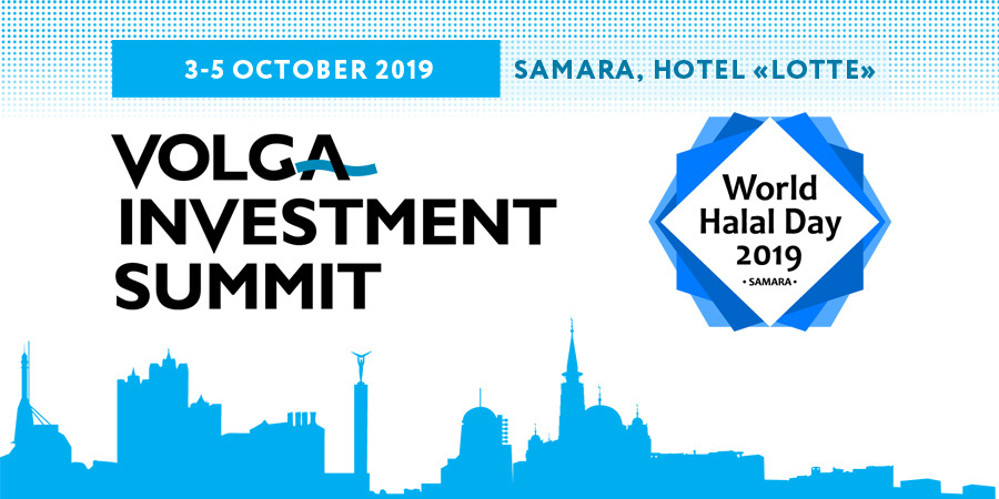 Volga Investment Summit and World Halal Day in Samara, October 2019